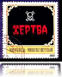 проститутка манька монгол шуудан